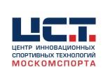 Центр инновационных спортивных технологий Москомспорта