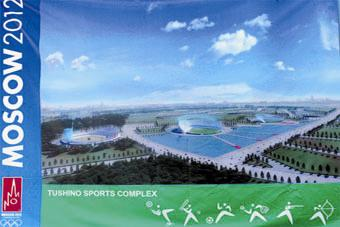 Спортивный комплекс Тушино