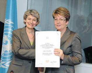 С генеральным директором ЮНЕСКО И.Г. Боковой